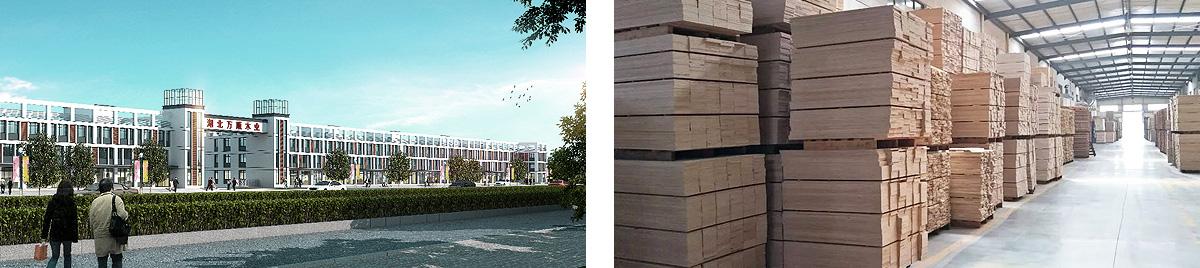 湖北乐虎国际手机客户端App木业股份有限公司